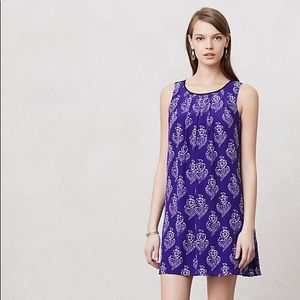 maeve petal stamp swing dress anthropologie silk